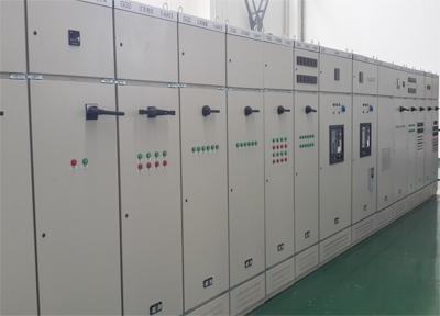 镇江专业输配电设备厂家微机保护装置