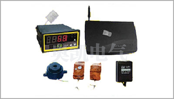 爆炸物实时监控安全预警系统--温度湿度报警系统
